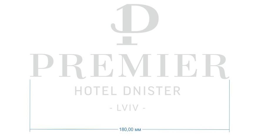 Hotel_Premier_logo