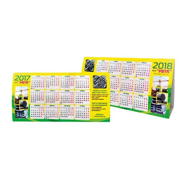 kalendar-yvtk